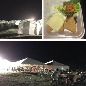 Fyre Festival Twitter images